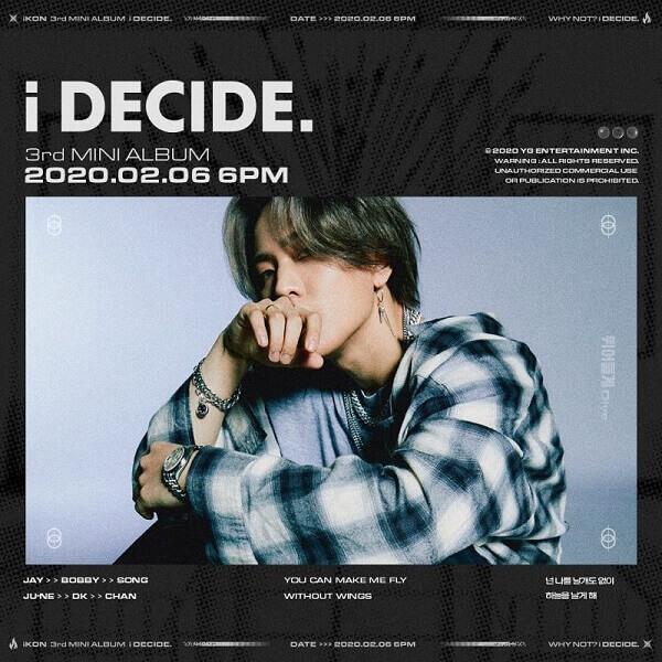 IKON Profile 7 thành viên: chiều cao wiki, bài hát mới nhất DK