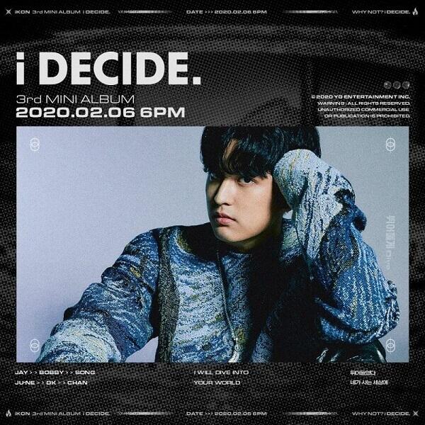 IKON Profile 7 thành viên: chiều cao wiki, bài hát mới nhất CHAN