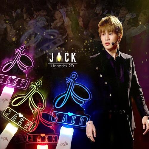 Lightstick chính thức của Jack J97